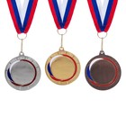 Медаль под наненсение 171, бронза