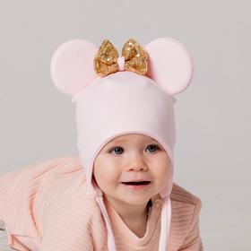 Шапка для девочки «Мышка», цвет пудра, размер 46-50