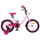 "Велосипед 16"" Graffiti Fashion Girl RUS 2019, цвет розовый"