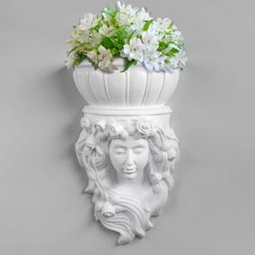 """Кашпо """"Девушка"""", белый цвет, 23 х 19 см"""