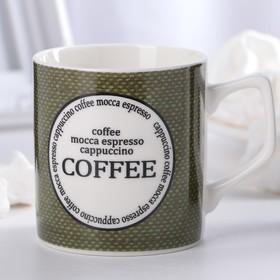 Кружка Доляна «Кофе», 200 мл