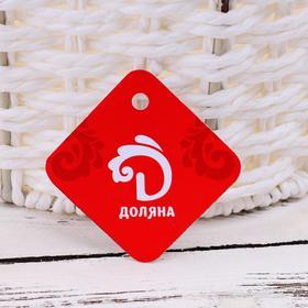 Корзина универсальная, плетёная, круглая Sweet Home - фото 2176583