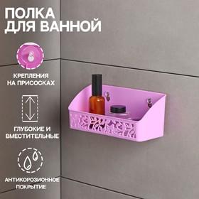 Подставка для ванных принадлежностей на присосках «Геометрия», 22×8,5×9,5 см, цвет МИКС Ош