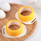 Форма для приготовления яиц без скорлупы 11 х 8,5 см, 2 шт, цвет МИКС