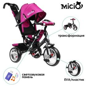 """Велосипед трёхколёсный Micio Classic Plus, колёса EVA 10""""/8"""", цвет сливовый"""
