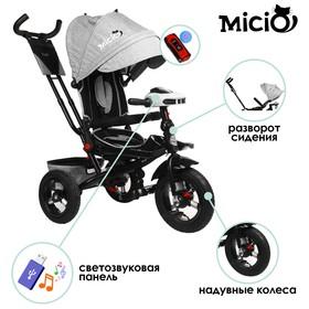 """Велосипед трёхколёсный Micio Comfort Plus 2019, надувные колёса 12""""/10"""", цвет серый"""