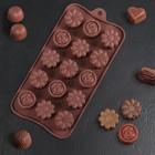 Форма для льда и шоколада «Клумба», 15 ячеек, 21×10 см, цвет шоколадный