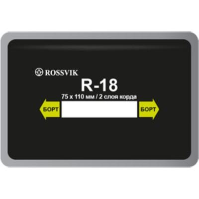 Пластырь R18 (холодный) ROSSVIK 75х110 мм 2 слоя, 10 шт. в уп.