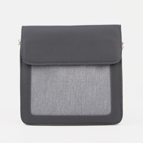 Bag for women, the division on the flap, adjustable strap, color gray