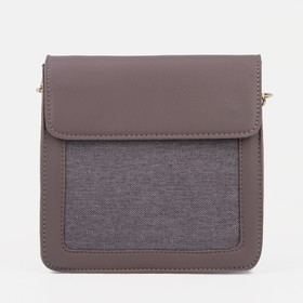Bag for women, the division on the flap, adjustable strap, color powder