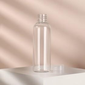 Бутылочка для хранения, 85 мл, цвет прозрачный