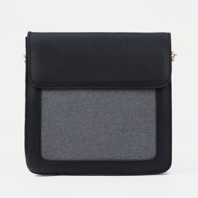 Bag for women, the division on the flap, adjustable strap, color black/grey