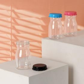 Бутылочка для хранения «Газировка», 75 мл, цвет МИКС