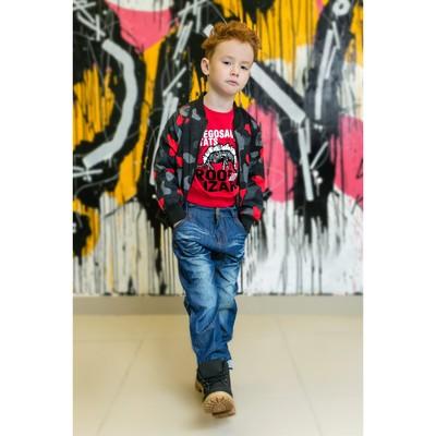 Ветровка для мальчика MINAKU «Камуфляж», рост 104–110 см, цвет красный