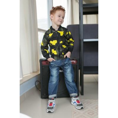 Ветровка для мальчика MINAKU «Камуфляж», рост 104–110 см, цвет жёлтый