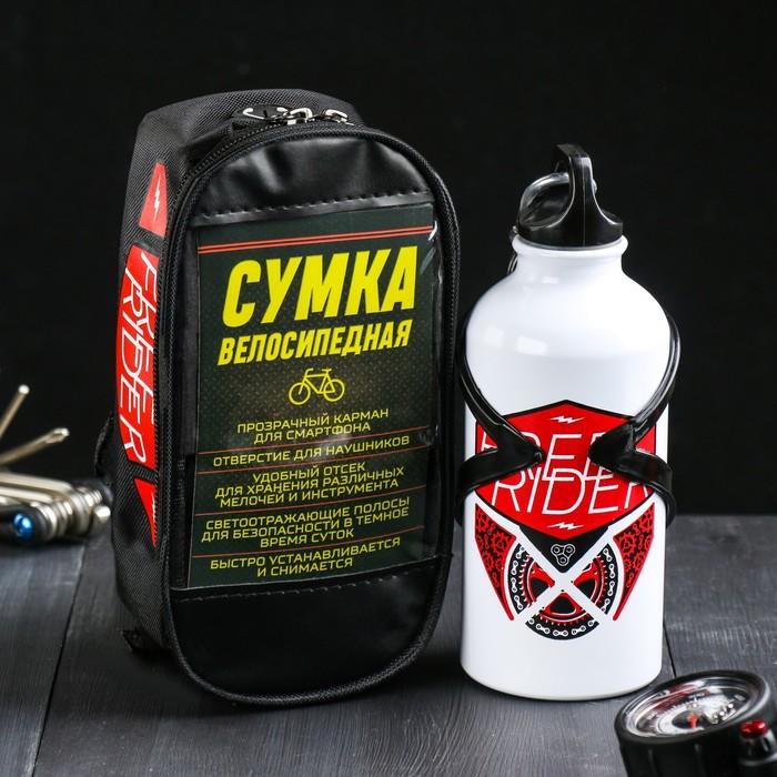 Набор велосипедиста «Free rider»: бутылка с держателем 500 мл, сумка на руль