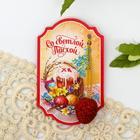 Пасхальная Подвеска-яйцо на открытке «Пасхальная композиция», 5 х 8 см