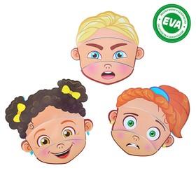 Набор игрушек для ванны «Изучаем эмоции»: пазлы из EVA, 3 шт.