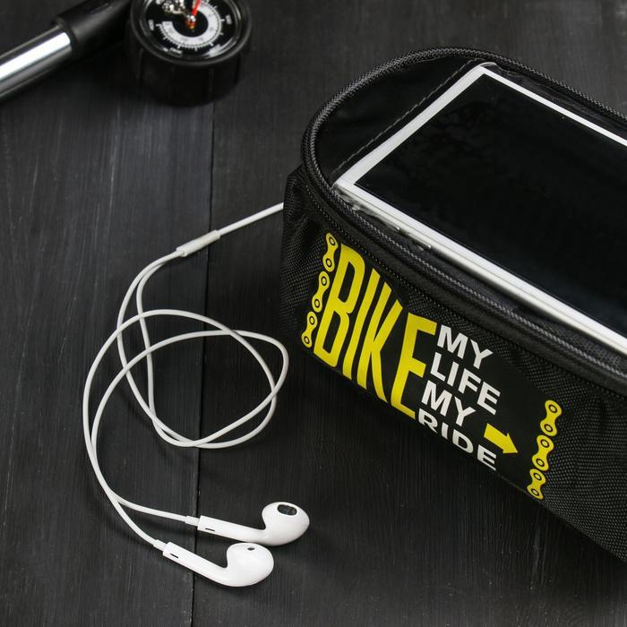 Набор велосипедиста «Bike»: бутылка с держателем 500 мл, сумка на руль