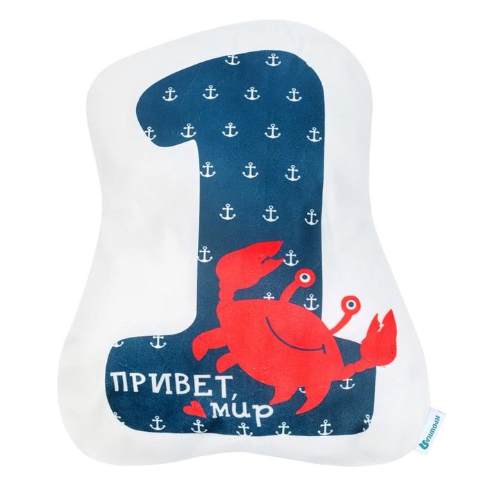 """Подушка """"Крошка Я"""" 1, 40х33 см, синий, велюр, 100% п/э"""