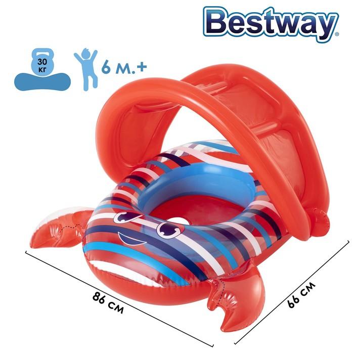 Круг для плавания с сиденьем «Крабик», 86 х 66 см, от 6-18 мес, цвета МИКС, 34109 Bestway