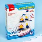 """Набор для изготовления моделей кораблей """"Парусник"""""""