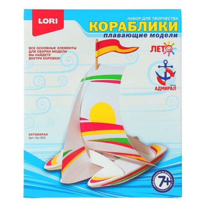 """Набор для изготовления моделей кораблей """"Катамаран"""""""