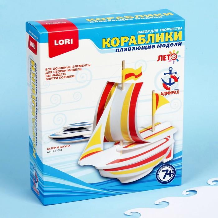"""Набор для изготовления моделей кораблей """"Катер и шхуна"""""""