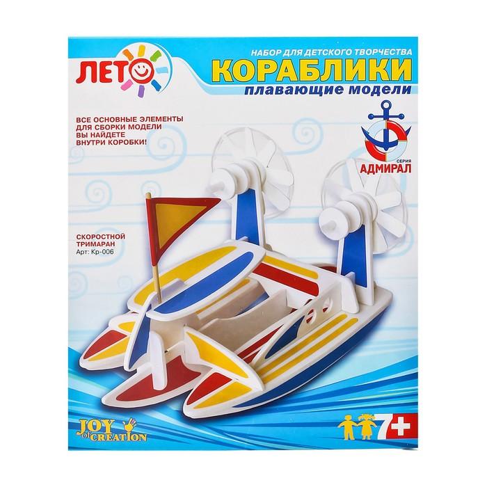 """Набор для изготовления моделей кораблей """"Скоростной тримаран"""""""