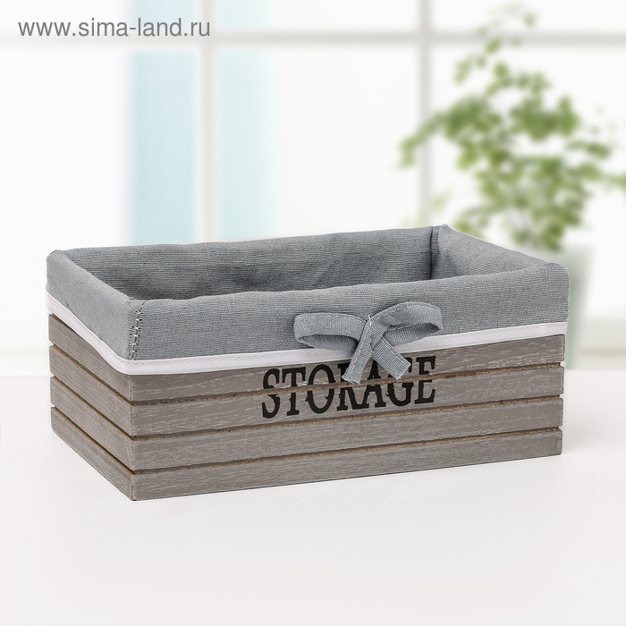 """Box for storage """"Storage"""", a large, color grey"""