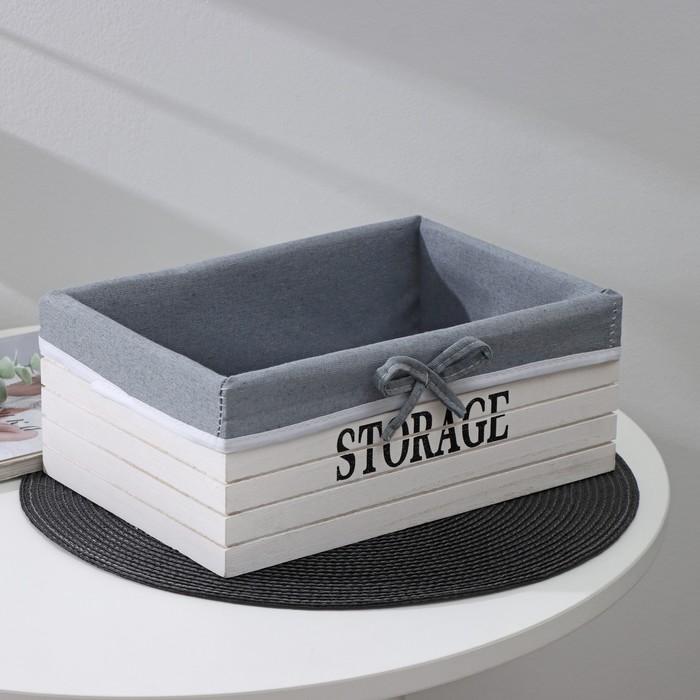 "Box for storage ""Storage"", large, white"
