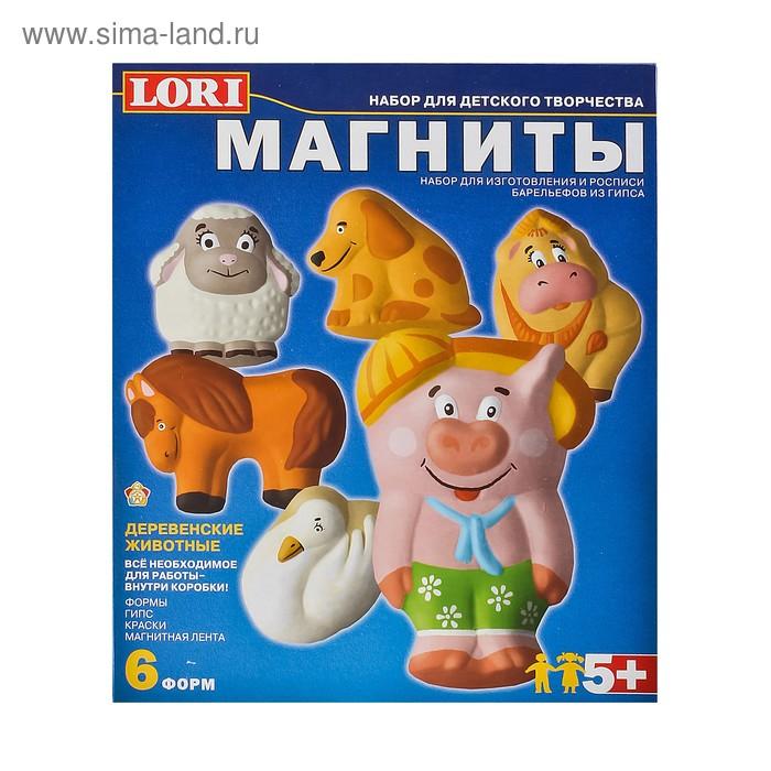 """Фигурки на магнитах """"Деревенские животные"""""""