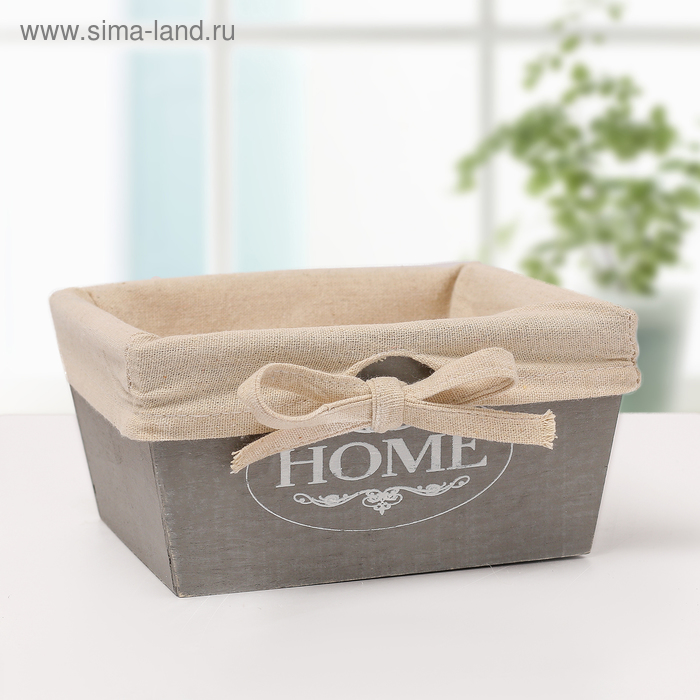 Box for storage Home, large, color grey