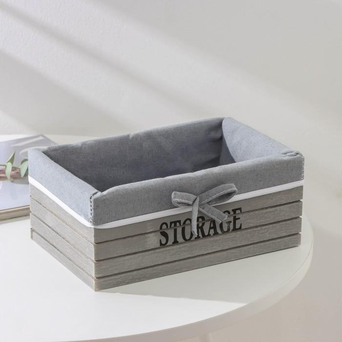 "Box for storage ""Storage"", medium, color grey"