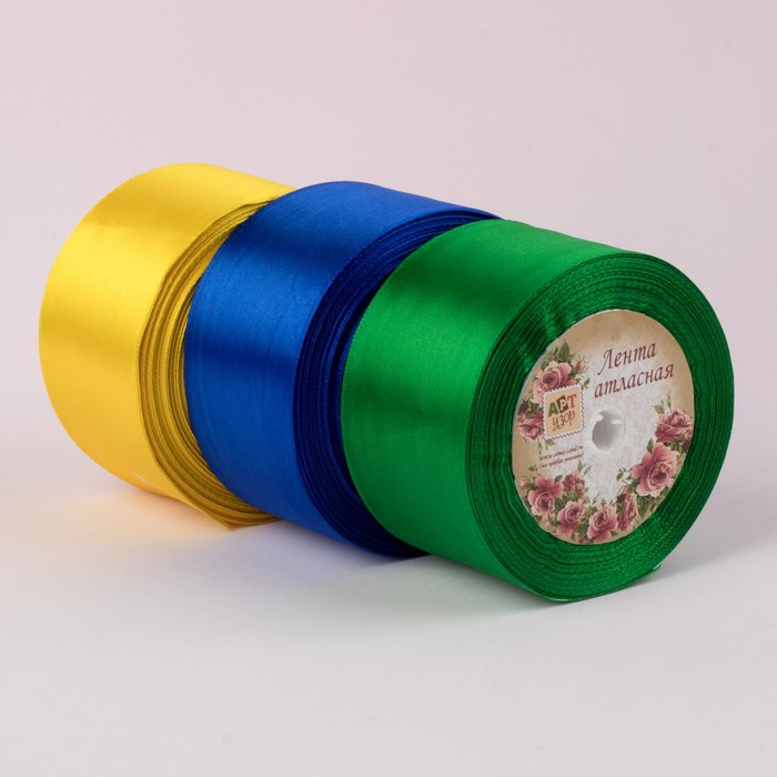 Набор атласных лент «Солнечный», 3 шт, размер 1 ленты: 50 мм × 23 ± 1 м