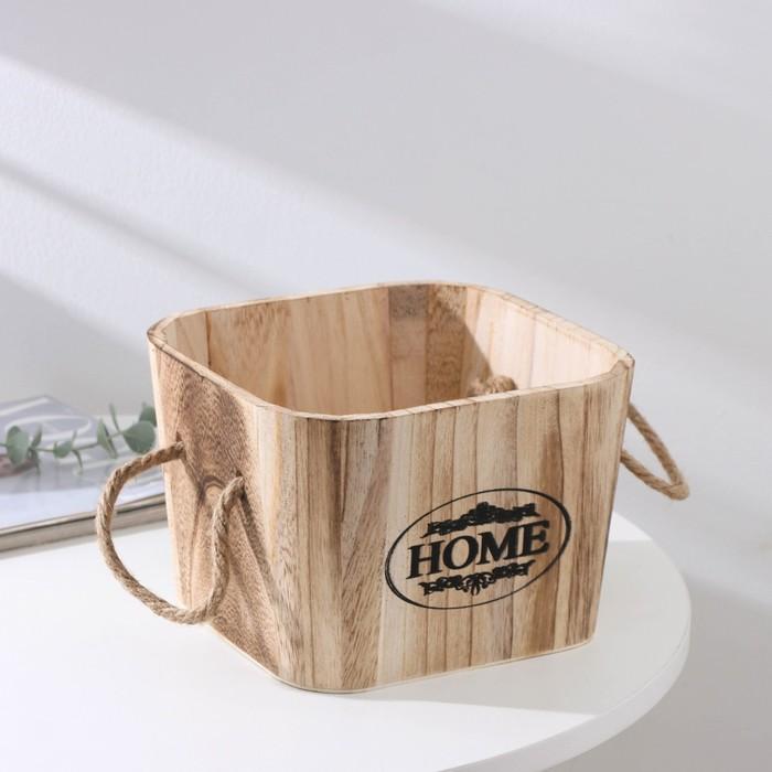 """Короб для хранения """"Home"""", средний, цвет коричневый"""