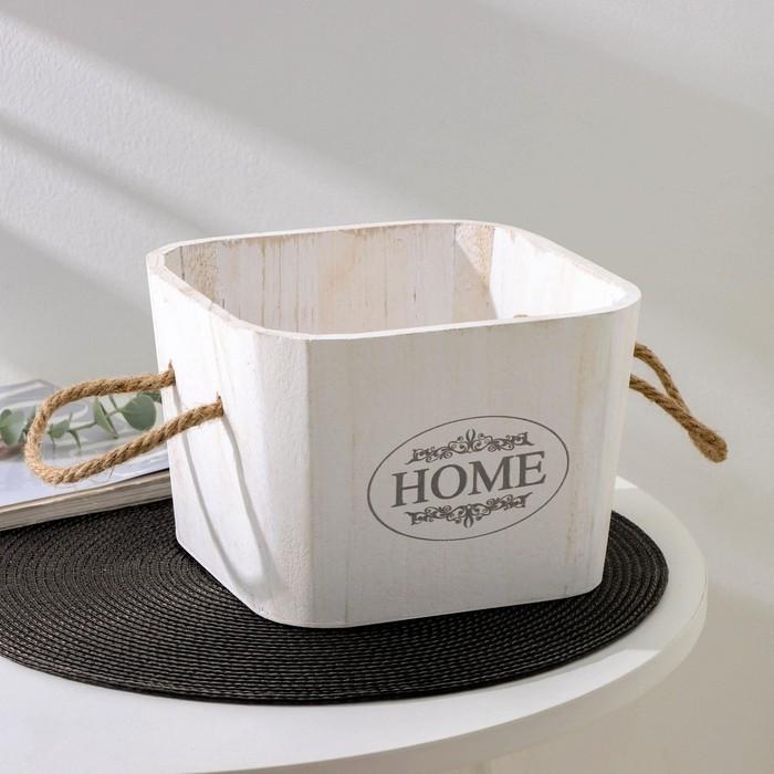 Box for storage Home,medium, color white