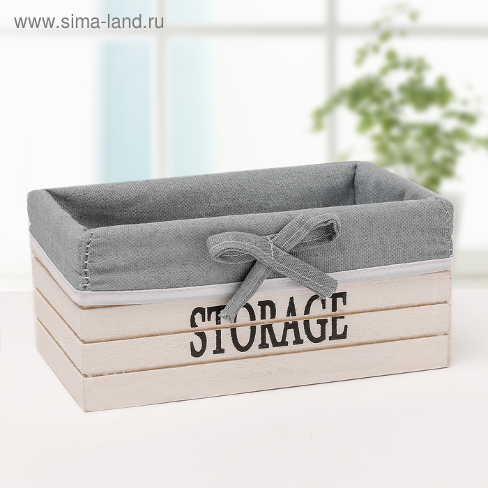 "Box for storage ""Storage"", medium, white"