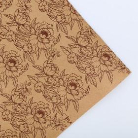 Kraft brown paper roll Flowers, 0.68 × 8 m