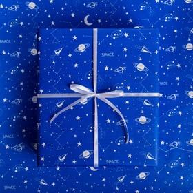 Бумага глянцевая в рулоне «Космос», 0.68 × 8 м