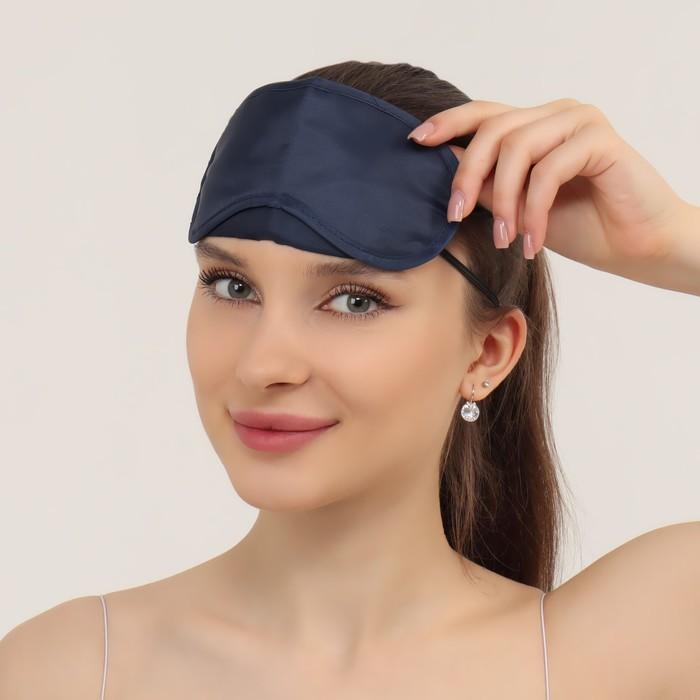 Маска для сна с носиком, 18 × 8,5 см, цвет МИКС