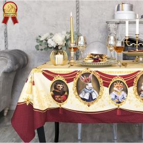 Набор столовый Этель «Дворцовые перевороты», скатерть 180х150 см, салф. 40х40 см-8шт, 100% х 41365
