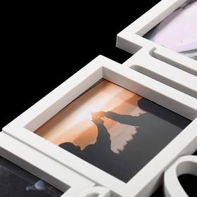 """Фоторамка на 5 фото 7,5х10,10х15,13х18, 13х13 см """"Жизнь, любовь, смех"""" белая 31х64 см - фото 7362149"""