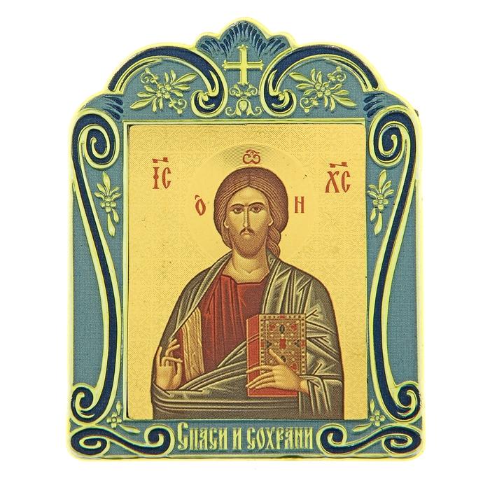 """Икона Иисуса Христа в киоте """"Спаси и сохрани"""" на подставке"""
