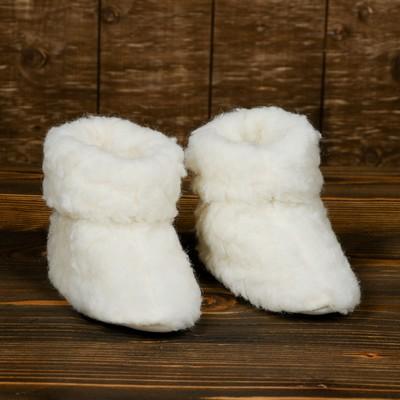 fe93817e2 Купить детскую зимнюю обувь оптом по цене от 210 руб и в розницу в ...