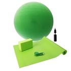 Набор для йоги (коврик+блок+ремень+мяч гимнаст+насос), цвет зеленый