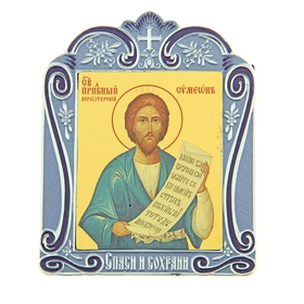 """Icon of St. Simeon of Verkhoturye in the frame """"Save and protect"""" on the stand"""