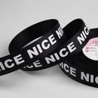 Лента репсовая «Nice», 20 мм, 22 ± 1 м, цвет белый/чёрный