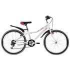 """Велосипед 24"""" Novatrack Alice, 2019, цвет белый, размер 10"""""""
