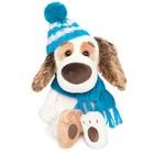 Мягкая игрушка «Бартоломей Baby» в шапочке и шарфе, 20 см